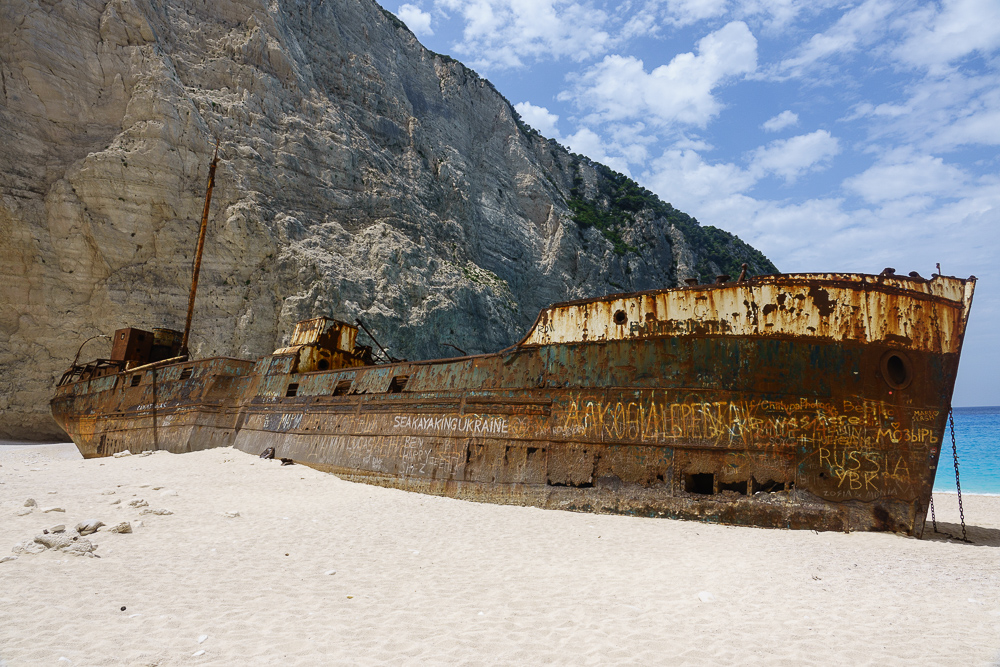 Schifsswrack am Navagio Beach